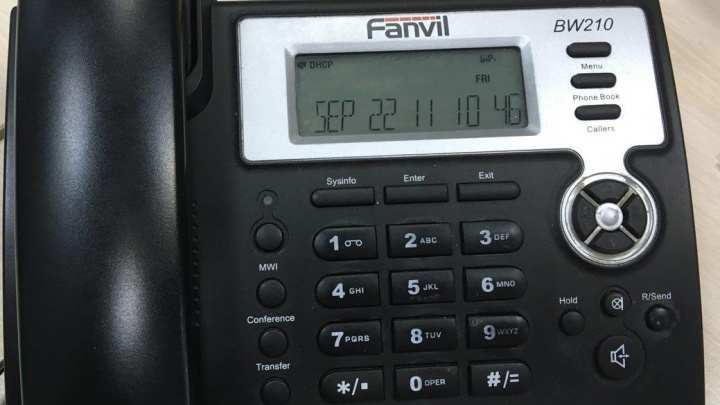 Спустя 16 лет поисков в Москве задержан обещавший установить телефоны в Дивногорске мошенник