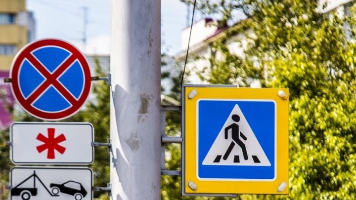 Схема: водителям запретят парковаться на Красном проспекте и Советской