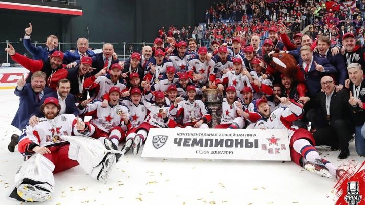 Новый чемпион: ЦСКА обыграл «Авангард» в овертайме и стал обладателем Кубка Гагарина