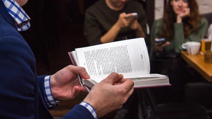 Новосибирцы продали с аукциона пять прочитанных книг — они посчитали их худшими в мире