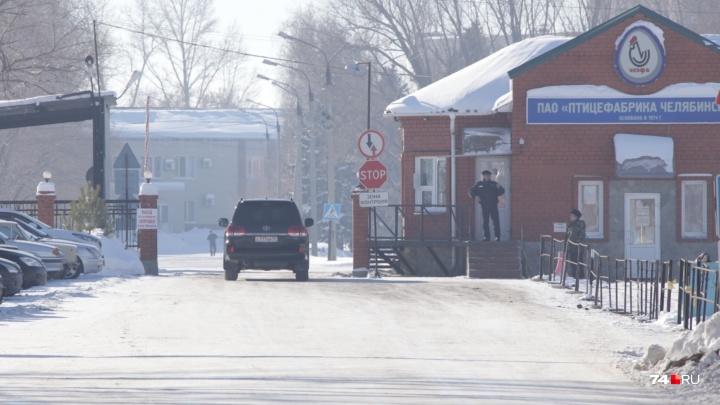 Крупную челябинскую птицефабрику оцепили бойцы ФСБ