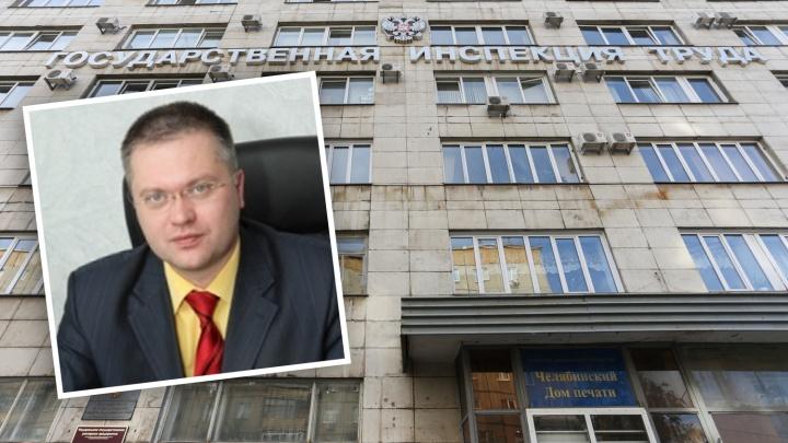 Замруководителя Гострудинспекции Челябинской области отправили в СИЗО по делу о взятке