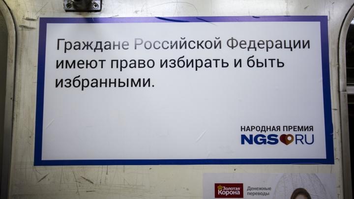 Новосибирцы прислали 10 тысяч писем с просьбой наградить лучшие компании Новосибирска
