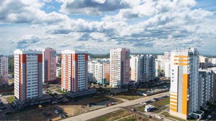 Приобрести нельзя снимать: как купить квартиру в Челябинске и не пожалеть об этом