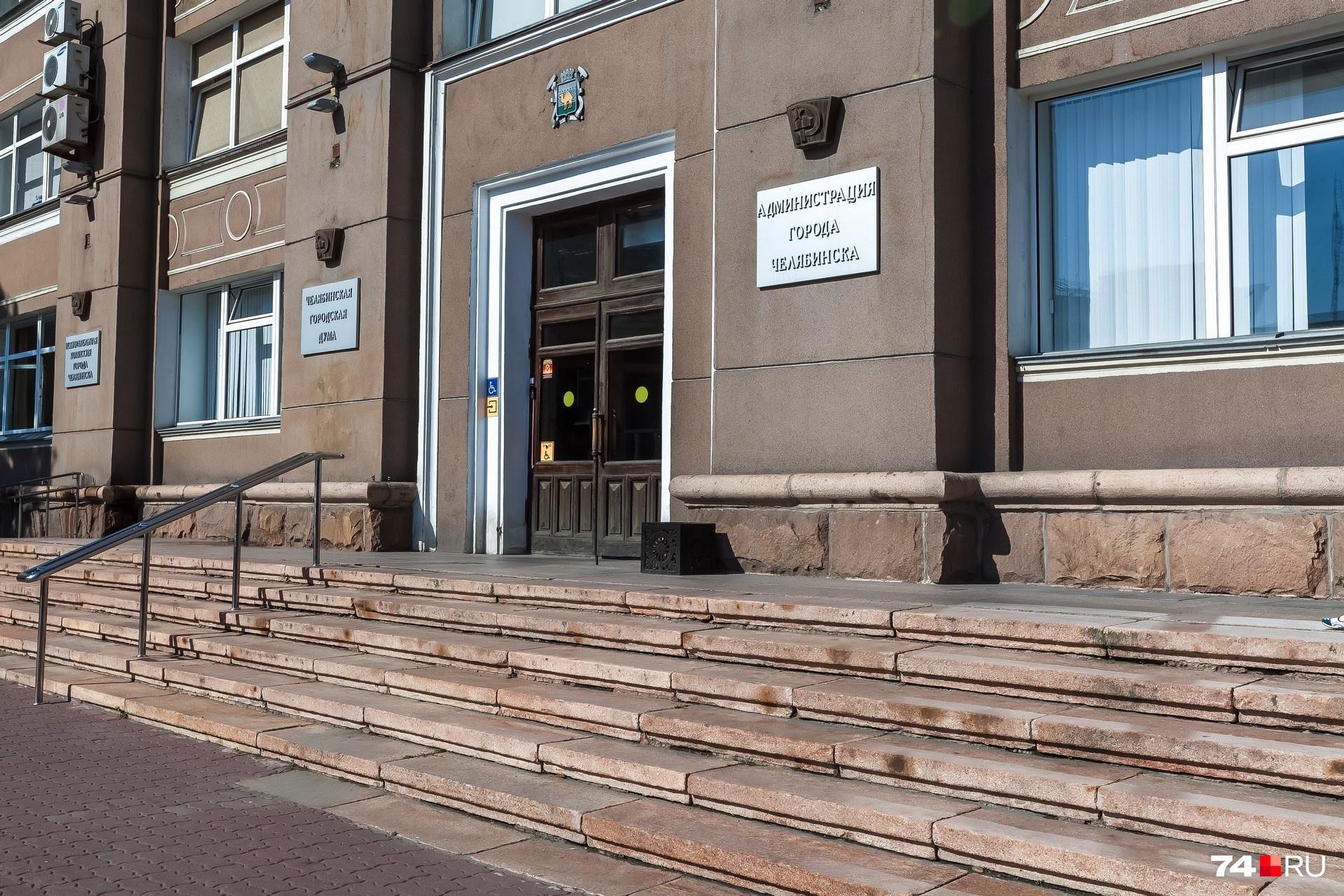Нового градоначальника в Челябинске выбрали в конце февраля