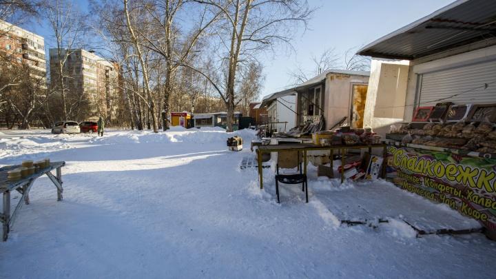 Мэрия Новосибирска решила продать бывший рынок в Академгородке