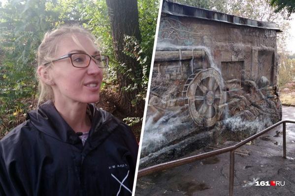 Мария начала расписывать стену три недели назад
