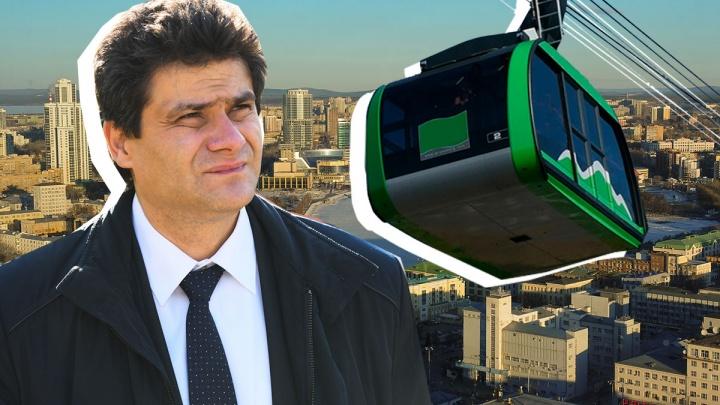 Главная мечта мэра: Высокинский задумал построить две канатные дороги в Екатеринбурге