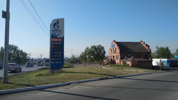 В Красноярске второй раз с начала июня выросли цены на топливо
