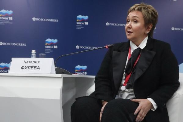 Наталию Филёву вспоминают как милую и семейную женщину и в то же время как жёсткого руководителя