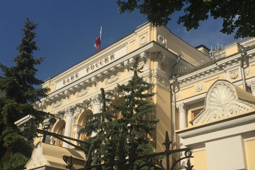 Ставки на кредит в банках россии