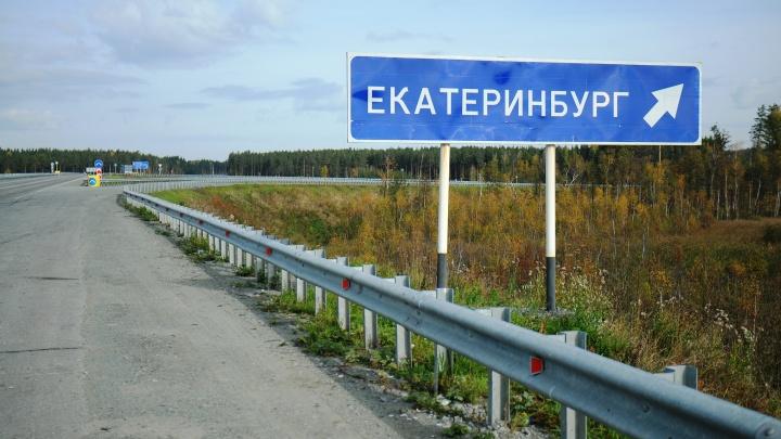 Мост на Тюменском тракте, из-за которого уральцы стояли в часовых пробках, пообещали доделать в июне
