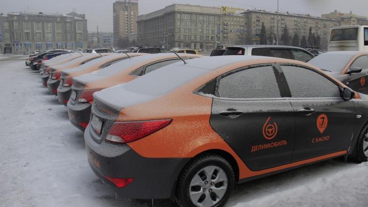 В Новосибирск пришла еще одна служба каршеринга
