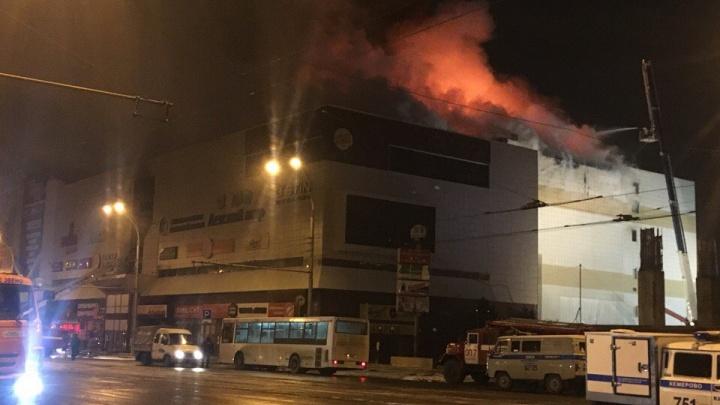 Ми-8 и самолет со спасателями отправились в Кемерово, где в сгоревшем ТРЦ погибли 37 человек