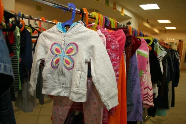 На картах в Новосибирске 19 точек, куда можно сдать ненужную одежду