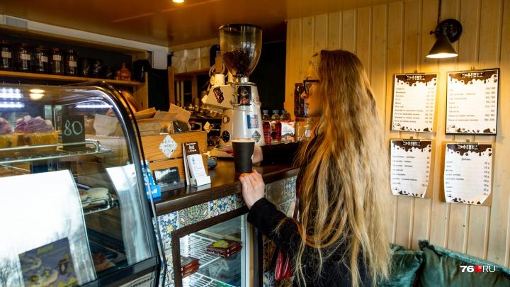 Навынос: где взять кофе с собой в Ярославле. Обзор кофеен