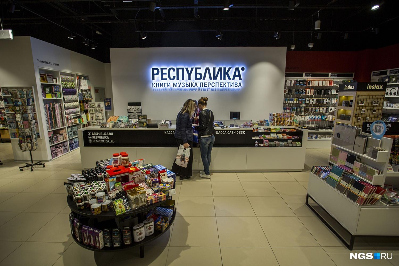 Эта сеть продаёт франшизы, но в Новосибирске открыла две точки самостоятельно