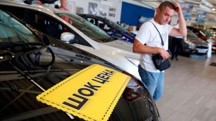 Цены на автомобили пойдут в рост: разбираемся,насколько подорожает личный транспорт в Волгограде