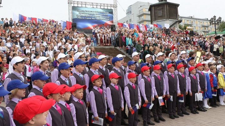 Екатеринбург празднует День России: более тысячи человек спели хором на Плотинке