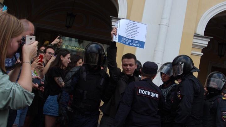 Тюменского юриста задержали на протестной акции в Санкт-Петербурге