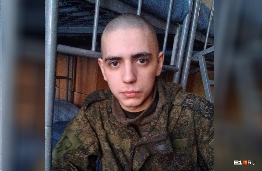 Призывник Артем Пахотин, трагически погибший в апреле 2018 года