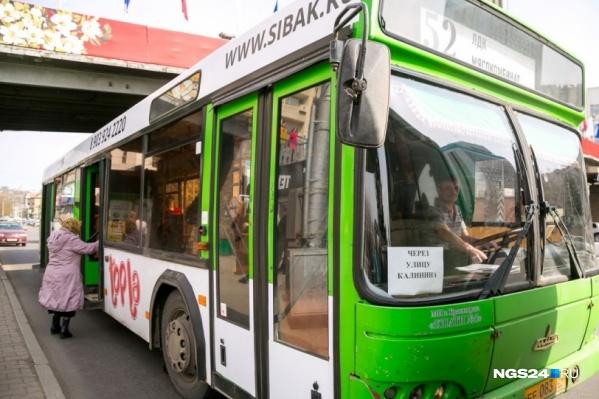 В мэрии решили узнать мнение горожан о том, какие автобусы пустить через Волочаевскую