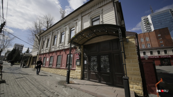 «Убить двух зайцев»: в Челябинске закрылся единственный сербский ресторан