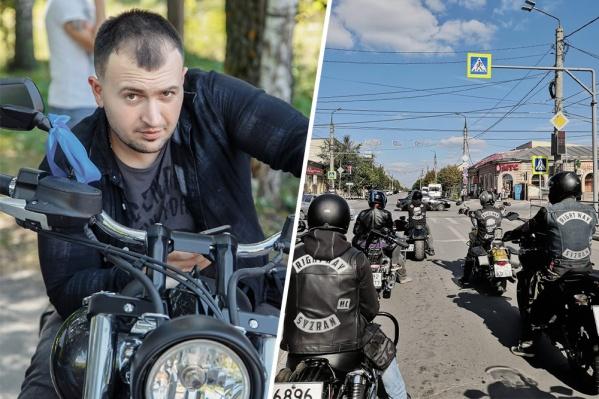 Сергей был президентом мотоклуба