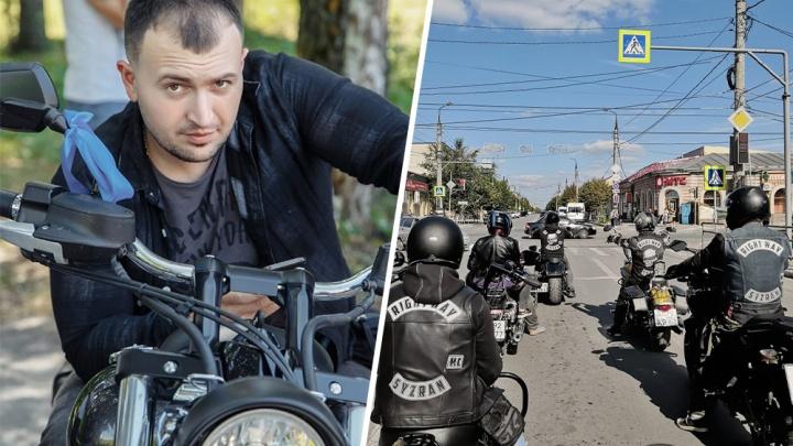Он чувствовал скорость: в Самаре простились с байкером, который погиб по дороге из Крыма