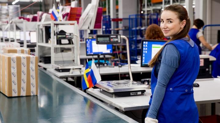 Арвато Рус ищет сотрудников: как можно заработать летом