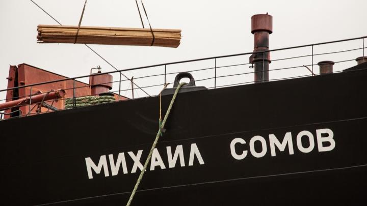 Осётр, сёмга, сиг: на борту научно-экспедиционного судна в Архангельске нашли незаконный улов