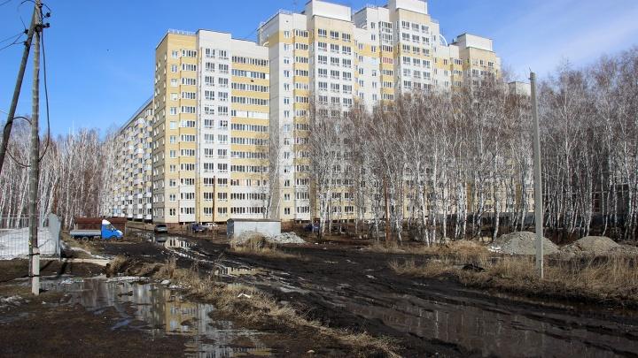 Отсутствующей ливнёвкой на улице Волгоградская займётся суд