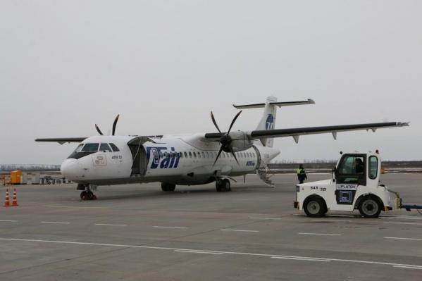 Самолет Сургут — Ростов задержался в Уфе на два с половиной часа
