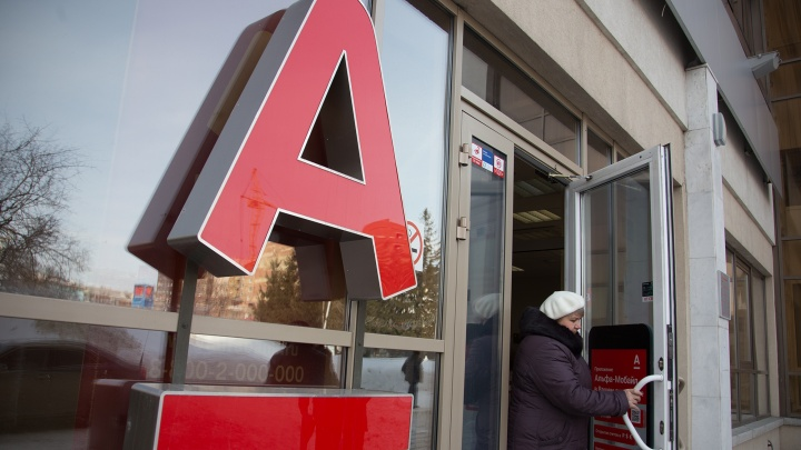 «Альфа-банк» объяснил, откуда у сторонников Навального взялись штрафы почти в 10 миллиардов рублей