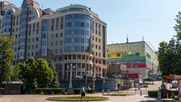 Жительницу Самары оставили с пустыми счетами из-за долгов за элитное жилье