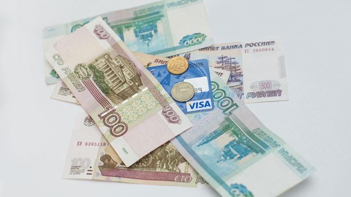 Представились силовиками: у курганской пенсионерки мошенники выманили 2 миллиона рублей