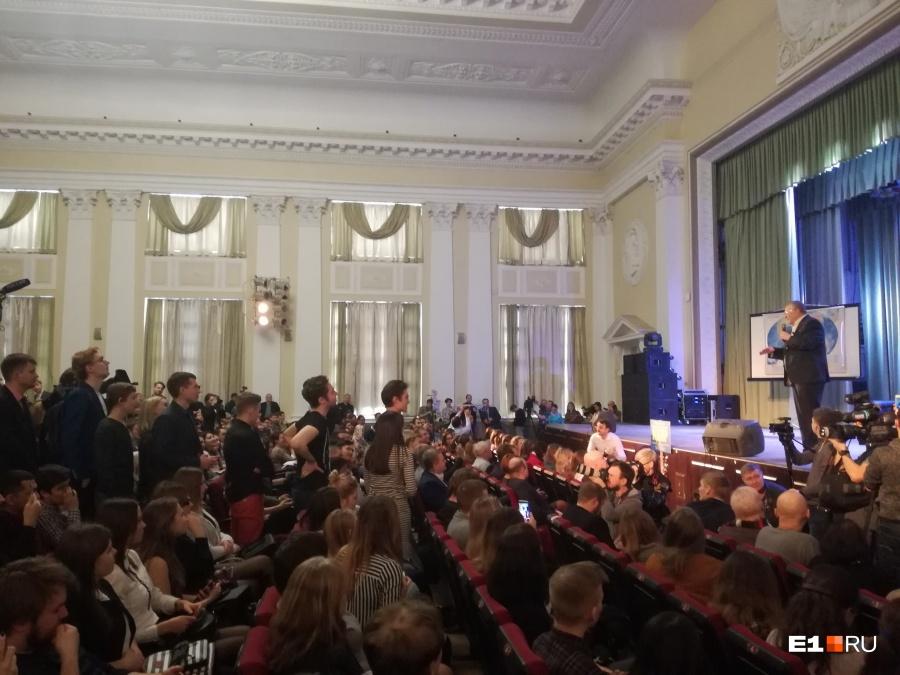 Жириновский предложил переименовать Екатеринбург из-за трудностей впроизношении
