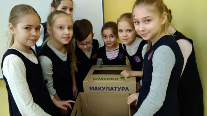Борьба с мусором: в Перми высадился «ЭКО десант»