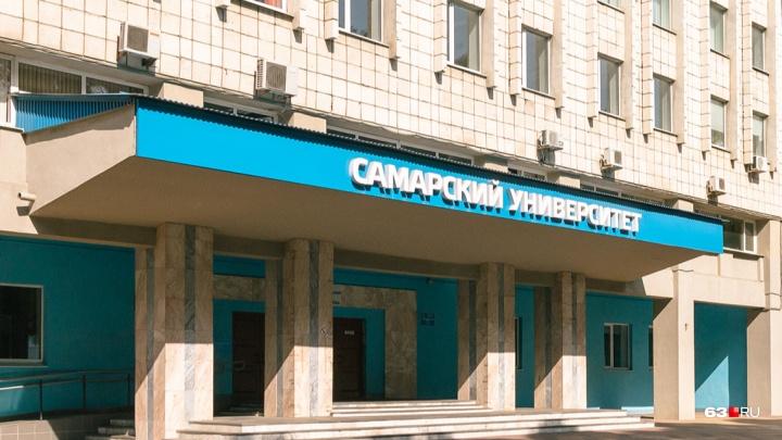 Амфитеатр и папм-трек: в Самарском университете подготовили проект преображения своей территории