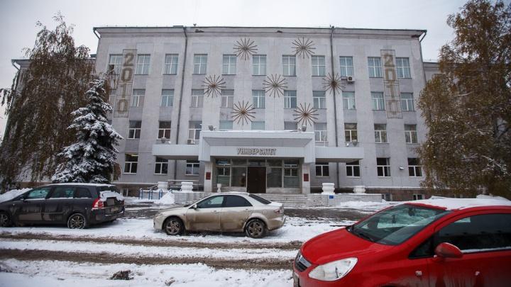 Тюменский университет получил от правительства почти полмиллиарда рублей. На что потратят деньги?