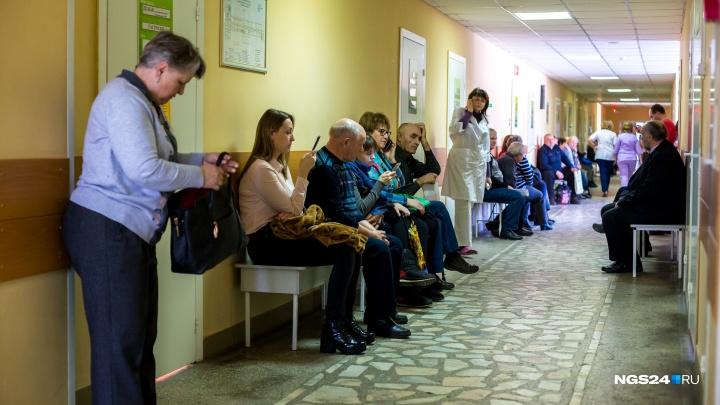 В Красноярске начали прививать от гриппа: кому положена бесплатная вакцина