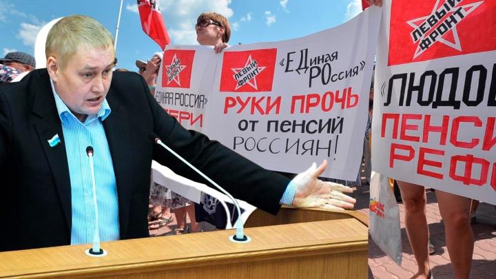 А чё не до ста? Депутат Госдумы ответил за повышение пенсионного возраста передчитателями E1.RU