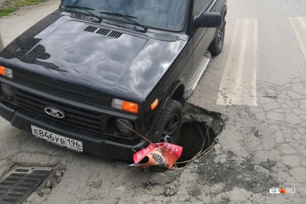 Похоже, водитель заметил открытый люк слишком поздно и не успел объехать