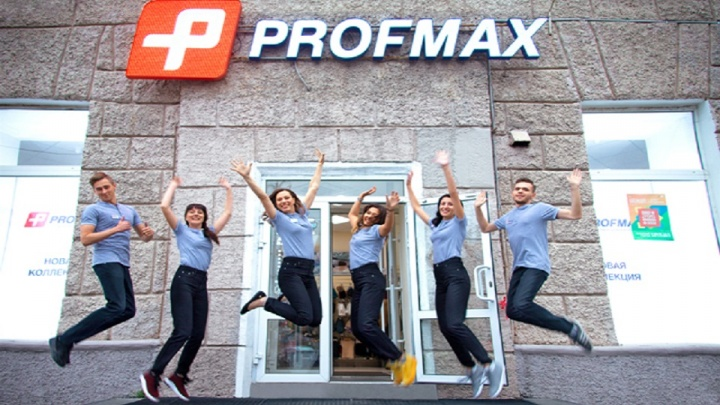 Модные образы на каждый день и приятные скидки: в ТРЦ «Колумб» открылся магазин одежды Profmax