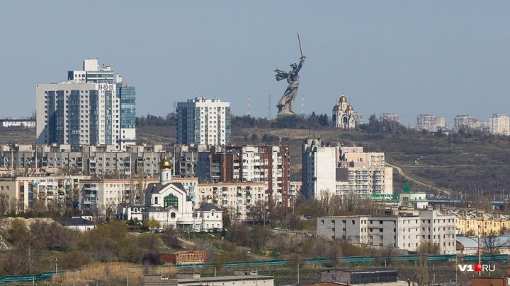 Волгоградские депутаты выставили на продажу 300 объектов городской недвижимости