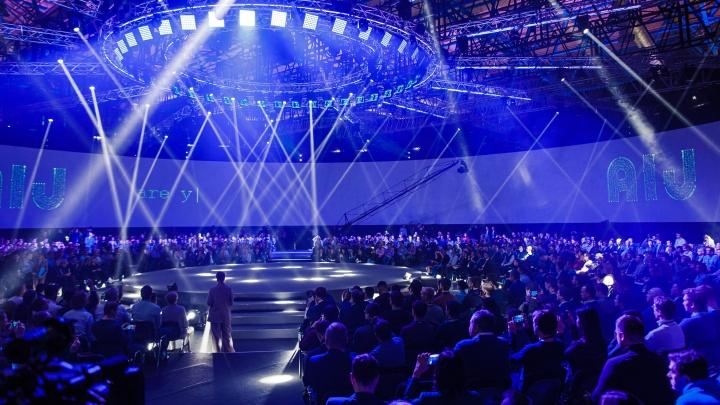 В Новосибирске пройдет конференция по искусственному интеллекту AI Journey