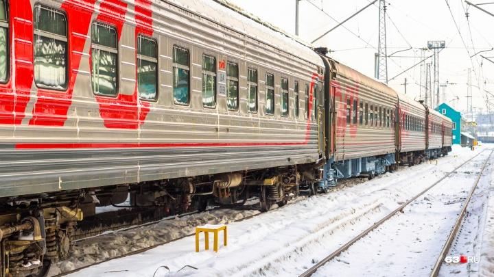 В Сызрани железнодорожник угодил под поезд Самара — Москва