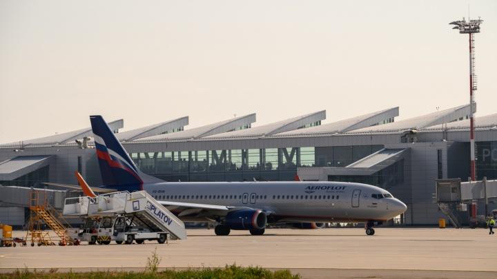 РИА «Новости»: Sukhoi Superjet 100 из Ростова экстренно приземлился в Шереметьево