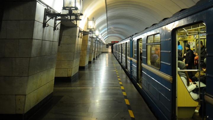 """Станцию метро """"Уральская"""" эвакуировали из-за сообщения о бомбе"""
