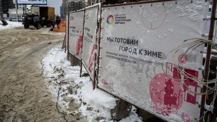 Опять авария: без отопления остались почти 20 домов в центре Новосибирска